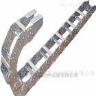 咸宁钢厂穿线钢铝拖链厂家报价