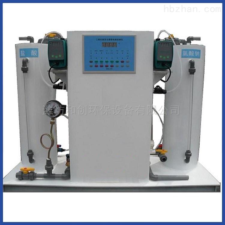 河南二氧化氯发生器配件