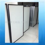 上海无隔板高效过滤器生产厂家