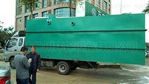 WSZ-A-1.5m3/h一體化生活凱時國際在線處理設備
