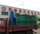 小型豆制品废水处理设备 价格低质量好