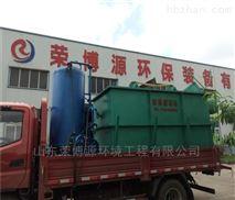 小型豆制品廢水處理設備 價格低質量好