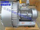 HRB-910-D4污水处理曝气高压风机