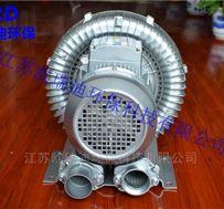 HRB-530-D4 漩涡气泵