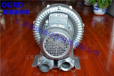 雕刻机械设备专用0.7KW漩涡高压风机