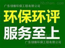 惠州惠阳博罗雷竞技官网手机版下载自主验收需要注意哪些问题
