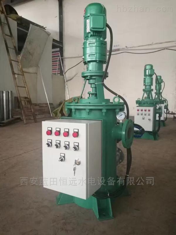 电站自清过滤器FZLQ、全自动滤水器FZLQ-100