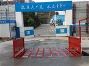 五华区工程自动冲洗台常规操作无人管理