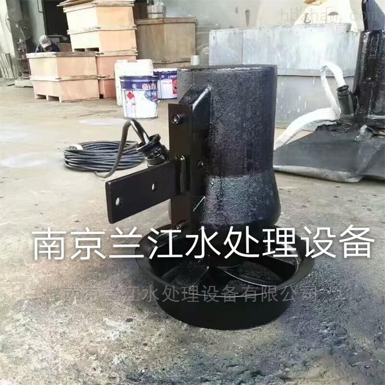 碳钢QJB混合式潜水搅拌机/器