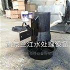 MA4/12-620-480铸件式污泥池搅拌机选型指导