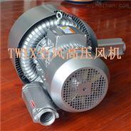 YX-72S-5 上料高压鼓风机