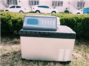 穿透折射方式LB-8000D水质自动采样器