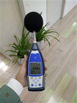 国产青岛路博LB-809型多功能声级计