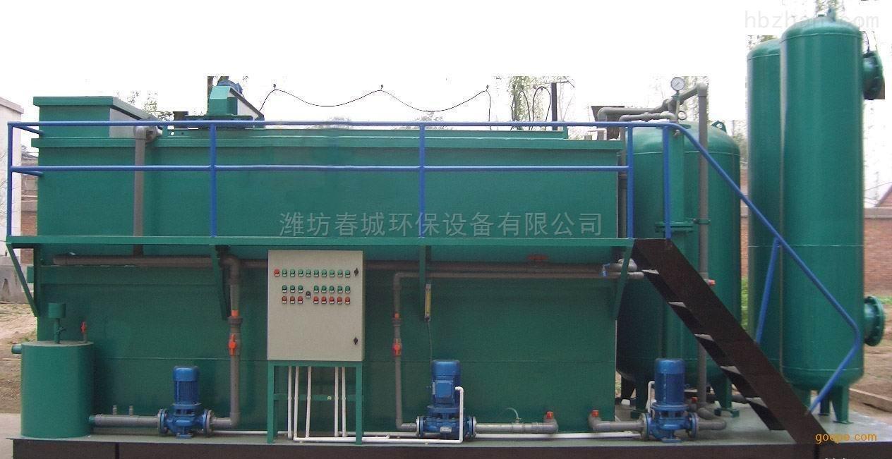 江苏屠宰污水处理设备生产企业