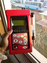 英國凱恩kane950和KM950手持煙氣分析儀