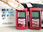 英国进口仪器-凯恩KM950烟气分析仪