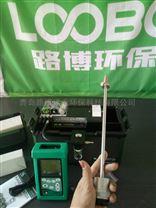 红外传感器效能高的AUT05-1汽车尾气分析仪