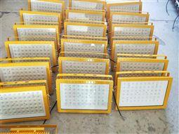 加油站防爆泛光灯150W油库LED防爆灯