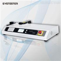 電極片塗層剝離力測試儀(可控溫)