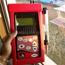 英国凯恩便携式KM940烟气分析仪现货