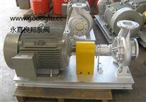 26-20-100永嘉良邦卧式高温增压泵