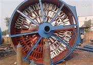 新洁厂家直销ZC-Ⅱ型机械回转扁袋除尘器