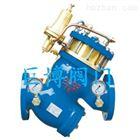 YQ98001型过滤活塞式可调减压阀厂家报价