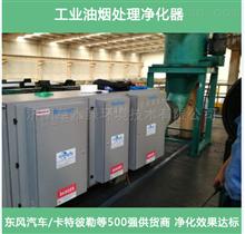 加工中心油雾回收器