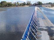 河北星球液压活动钢坝