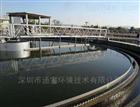 供应广州污水站生物除臭塔安装工程