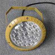HRD130免维护防爆灯圆形照明灯投光灯