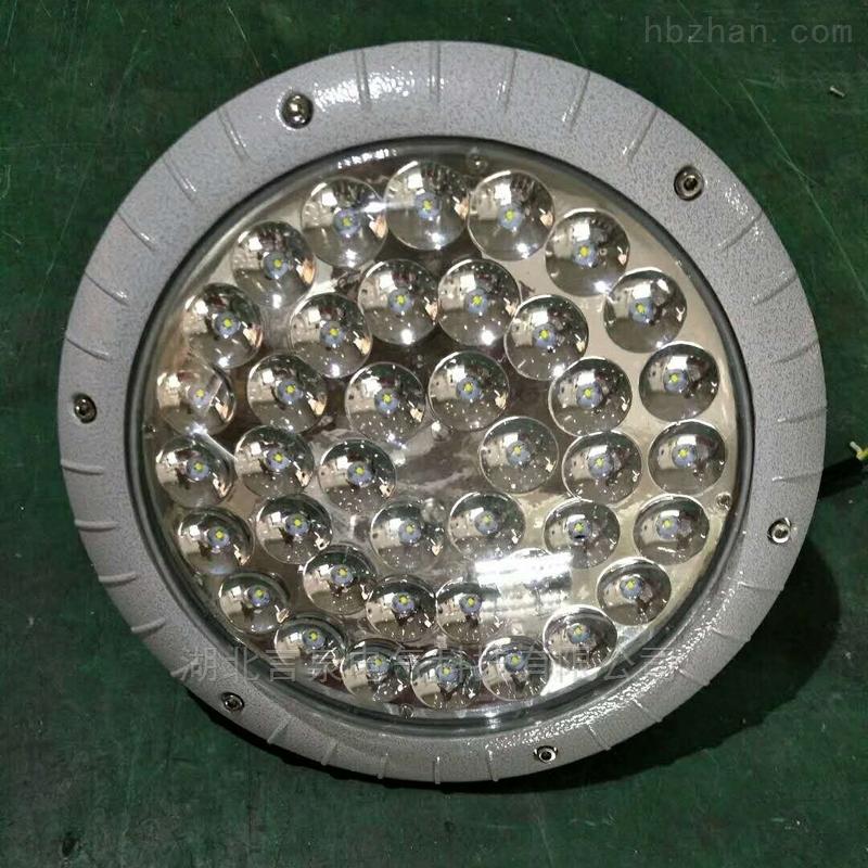 言泉直销BAD85 LED防爆吸顶式灯