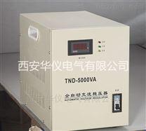 西安GTZW-D3KVA稳压器厂家图片