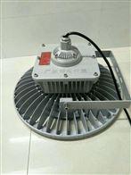 HRD110免维护LED防爆灯照明投光灯