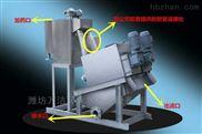 污泥脱水设备型号 污泥浓缩脱水一体机
