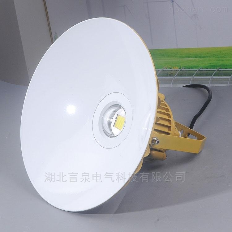 KHD122吊杆式煤气站LED防腐防爆灯