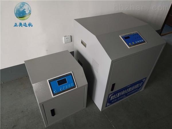 全自动省水省电美容整形医院污水处理设备