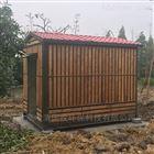 河道多参数水质自动监测站房