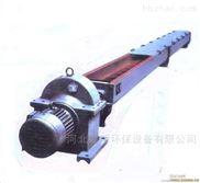 LS型螺旋輸送機
