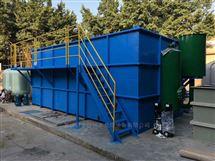 濟南一體化污水處理設備參數