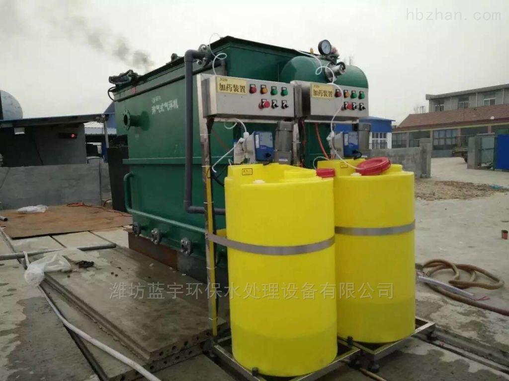 黄南污水处理设备安装说明