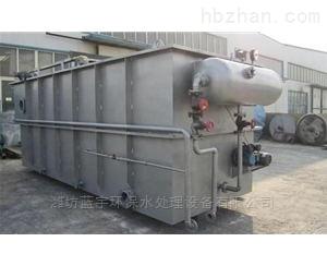 韶guan一体化wu水处理设beijishu指导