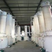 废气净化吸收塔