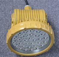 KHD320防爆防腐免维护节能照明灯IP66