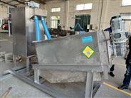 淀粉糖厂污泥脱水机 制糖废水处理