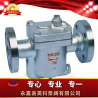 ES5NF、ES8NF钟型浮子(倒吊桶)式蒸汽疏水阀