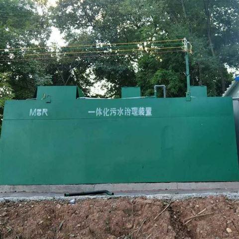 深圳一体化污水处理设备厂屠宰生活