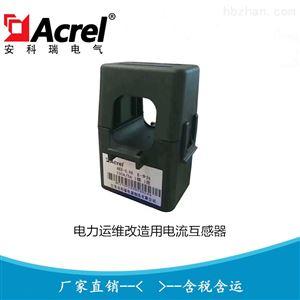低压卡式电流互感器AKH-0.66/K K-φ36