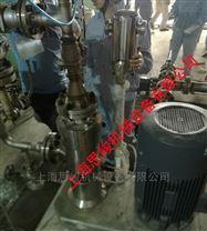 上海思峻GR2000矽油納米級研磨均質機