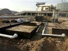 KS-60m³/d医院污水处理设备_凯晟将是您zui明智的选择